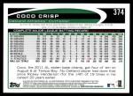 2012 Topps #374  Coco Crisp  Back Thumbnail