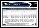 2012 Topps #383  Andre Ethier  Back Thumbnail