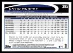 2012 Topps #385  David Murphy  Back Thumbnail