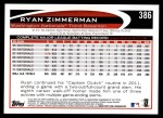 2012 Topps #386  Ryan Zimmerman  Back Thumbnail