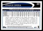 2012 Topps #387  Joakim Soria  Back Thumbnail