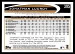 2012 Topps #395 A Jonathan Lucroy  Back Thumbnail
