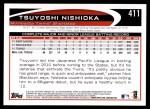 2012 Topps #411  Tsuyoshi Nishioka  Back Thumbnail