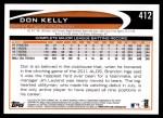 2012 Topps #412  Don Kelly  Back Thumbnail