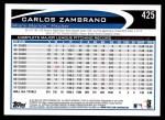 2012 Topps #425  Carlos Zambrano  Back Thumbnail