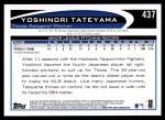 2012 Topps #437  Yoshinori Tateyama  Back Thumbnail