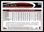 2012 Topps #480  J.J. Putz  Back Thumbnail