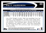 2012 Topps #481  Matt Harrison  Back Thumbnail