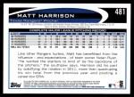 2012 Topps #481  Matt Harrison  Back Thumbnail