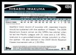 2012 Topps #484  Hisashi Iwakuma  Back Thumbnail