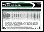 2012 Topps #487  Eric Sogard  Back Thumbnail