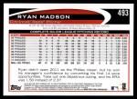 2012 Topps #493  Ryan Madson  Back Thumbnail