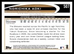 2012 Topps #507  Norichika Aoki  Back Thumbnail