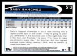 2012 Topps #513  Gaby Sanchez  Back Thumbnail