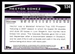2012 Topps #534  Hector Gomez  Back Thumbnail