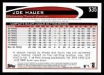2012 Topps #535  Joe Mauer  Back Thumbnail