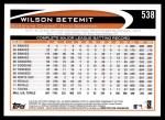 2012 Topps #538  Wilson Betemit  Back Thumbnail