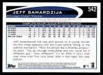 2012 Topps #542  Jeff Samardzija  Back Thumbnail