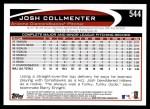 2012 Topps #544  Josh Collmenter  Back Thumbnail