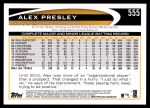 2012 Topps #555  Alex Presley  Back Thumbnail