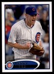 2012 Topps #574  Kerry Wood  Front Thumbnail