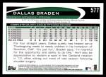 2012 Topps #577  Dallas Braden  Back Thumbnail