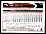 2012 Topps #581  Jason Kubel  Back Thumbnail