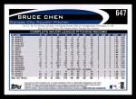 2012 Topps #647  Bruce Chen  Back Thumbnail