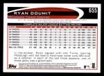 2012 Topps #655  Ryan Doumit  Back Thumbnail