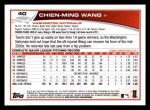 2013 Topps #40  Chien-Ming Wang  Back Thumbnail