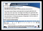 2013 Topps #99  Paco Rodriguez   Back Thumbnail