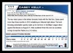 2013 Topps #111  Casey Kelly   Back Thumbnail