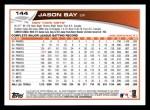 2013 Topps #144  Jason Bay   Back Thumbnail