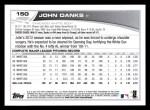 2013 Topps #150  John Danks   Back Thumbnail