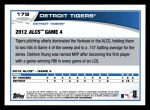 2013 Topps #179  Detroit Tigers   Back Thumbnail