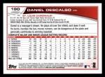 2013 Topps #190  Daniel Descalso   Back Thumbnail