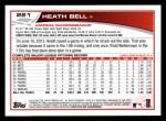 2013 Topps #221  Heath Bell   Back Thumbnail