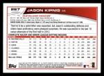 2013 Topps #267  Jason Kipnis   Back Thumbnail