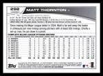 2013 Topps #292  Matt Thornton   Back Thumbnail