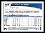 2013 Topps #299  Darwin Barney   Back Thumbnail