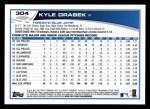 2013 Topps #304  Kyle Drabek   Back Thumbnail