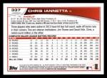 2013 Topps #337  Chris Iannetta  Back Thumbnail