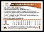2013 Topps #379  Madison Bumgarner  Back Thumbnail