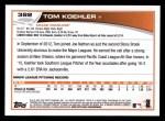 2013 Topps #392  Tom Koehler  Back Thumbnail
