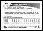 2013 Topps #395  Alexei Ramirez  Back Thumbnail