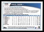 2013 Topps #398  Mike Fiers  Back Thumbnail