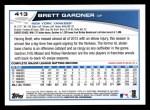 2013 Topps #413  Brett Gardner  Back Thumbnail