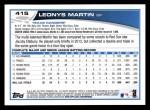 2013 Topps #415  Leonys Martin  Back Thumbnail