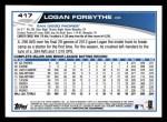 2013 Topps #417  Logan Forsythe  Back Thumbnail