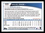 2013 Topps #429  David Price  Back Thumbnail